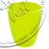 """Фото 6 товару Вазон для квітів """"Орхідея"""" (15х17см) """"Алеана"""""""