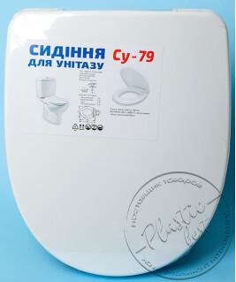 """Кришка  """"СУ - 79"""" для унітазу  """"Артгосп"""""""