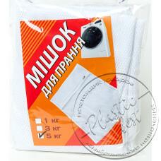 Фото  товару Мішок АКЦІЯ для прання на блискавці 1 кг