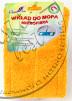 "Фото 1 товару Запаска Євромоп""KAJA "" (плоска,хлопок) 8841 (ш.к. 2752)  ""Польша"""