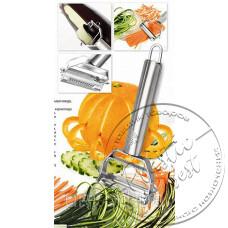 """Фото  товару Ніж універсальний для овочів і фруктів (Залізний) """"Західна Украіна"""""""