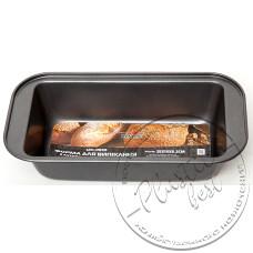 """Фото  товару Форма для випічки хліба  МН-0559 (25*13*6.5см.) """"STENSON"""""""