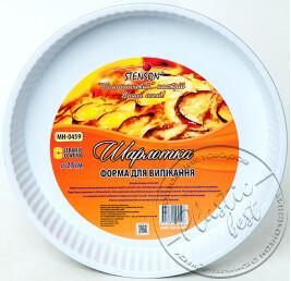 """Форма для випічки (Шарлотка) МН-0459  (керам.покритя) (25*3см.) """"STENSON"""""""