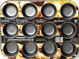 """Форма для випічки  """"Кекса""""-12 шт  МН-0506 (35*26.5*1.5см) """"STENSON"""""""
