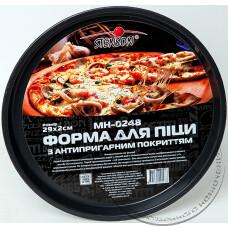"""Фото  товару Форма для випічки піци МН-0248 (d.29*1.2см.) """"STENSON"""""""