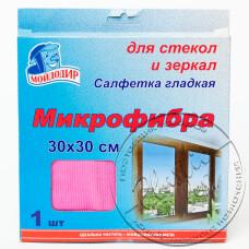 Фото  товару Серветка для Скла і Дзеркал з мікрофібри (30*30)