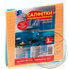 Фото  товару Серветки вологопоглинаючі (3шт, 15х15см) з целюлози. Мойдодир